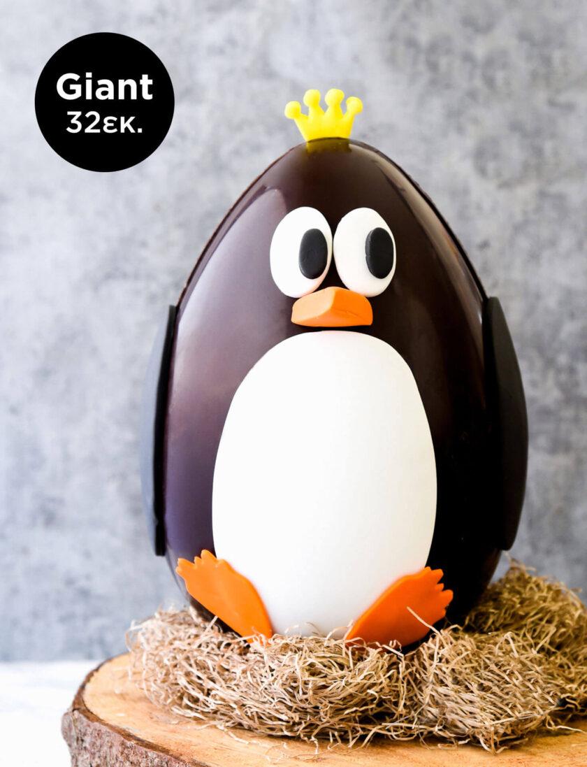 Giant King Penguin