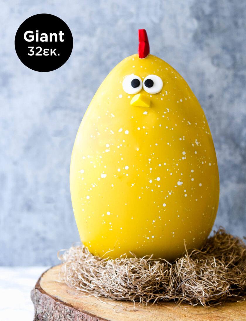 Giant Yellow Funny Bird